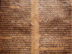 hebr-bibelkreis